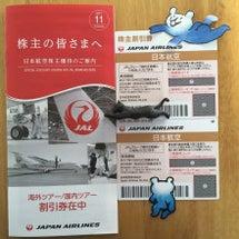 (9201日本航空)…