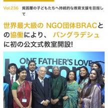 KUMON NOW