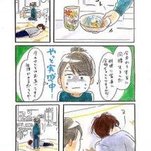 エッセイ漫画「恋愛経…
