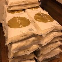 福井県産の新種のお米…