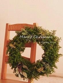 銀座フラワーアレンジメント教室 オランジェリー 東京 クリスマスリース