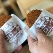 市島製パン研究所 ぶ…