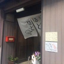 犬山ゲストハウスから…