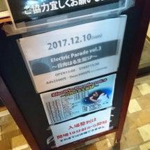 はるちゃん生誕祭(秋…