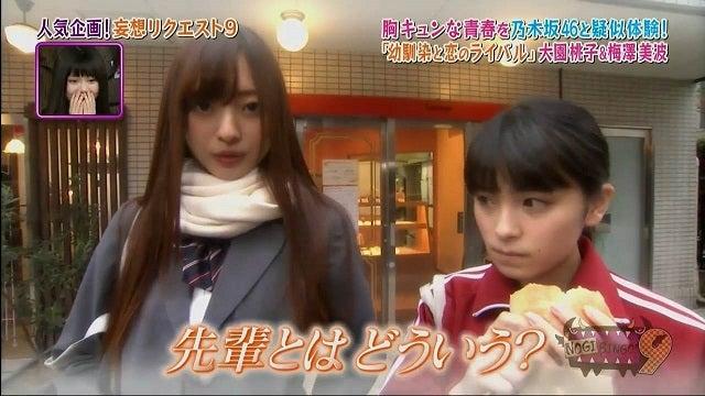 梅澤美波と大園桃子だったらどっちと付き合いたい?