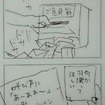 チャバちゃん115
