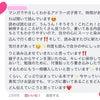 出版感謝イベント満席☆キャンセル待ち受付中です。大阪でも出版感謝イベント検討中の画像