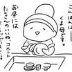 愛用スポンジ紹介