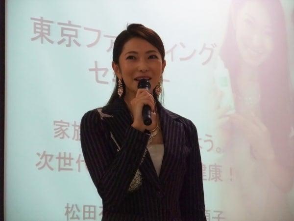 松田有紀子さん