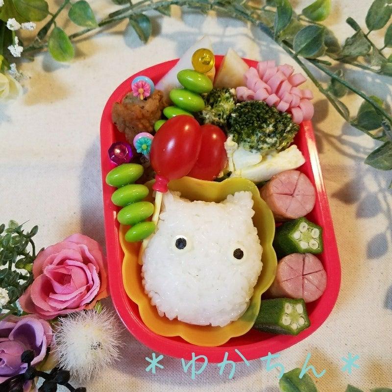 幼稚園弁当☆小トトロ