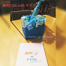 美的Cafe wit…
