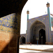 イラン旅!エスファハ…