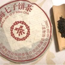 渤海七子餅茶(熟茶)…