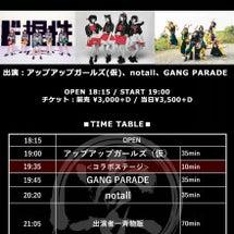 明日!12/13(水…