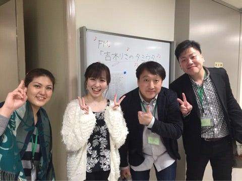 吉木りさのタミウタ 収録 | 民謡歌手おもだか秋子の、 ありがとう!!