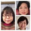 【遠隔表情レッスン】女性としての自信を取り戻したい!愛媛のHさん47歳の表情レッスン♪の画像