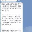 ◆メールだからこそ言…