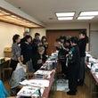 12月の大阪、米子の…