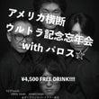 NHKFM再び,年末…