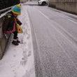 今日は冷え込みで道路…