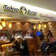 東京咖哩 桃園機場店…