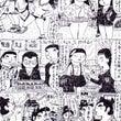 広島弁のマンガ