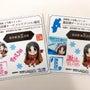 諏訪姫グッズ新商品!