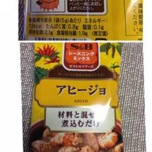 アヒージョ美味い!!…