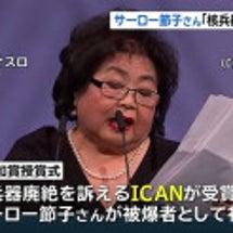 NHKの定時ニュース…