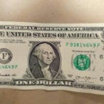 1ドルが360円の話