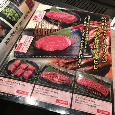 おもに亭@新宿歌舞伎町の記事に添付されている画像