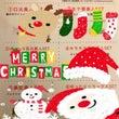◆今月のクリスマス&…