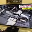 ピロ~っとね!(GSX-R1100&GSX1100S編)