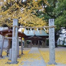 画像 埼玉県越谷市で風水鑑定と神社参拝 の記事より 6つ目