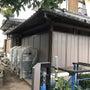 西東京市シャッター工…