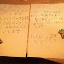 長男からのお手紙♡