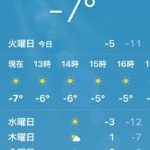 韓国ファミマに松屋の…