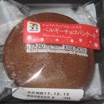 チョコホイップクリー…