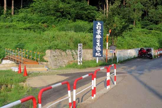 【写2】樺沢城