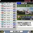 スタポケ対戦日記32…
