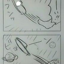 こぼれ4コマ12