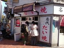 名代 たい焼 (東京・東池袋)