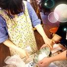 ☆2月18日!美味し過ぎる☆キラキラ☆極上フルーツタルト作りに挑戦!豪華シャンパンParty☆の記事より