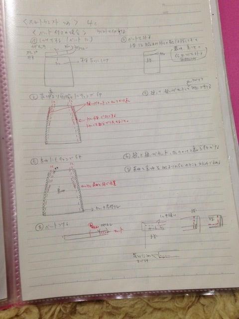 {6E522C1F-CCEB-4C6C-B5B7-B32A5BFA04B2}