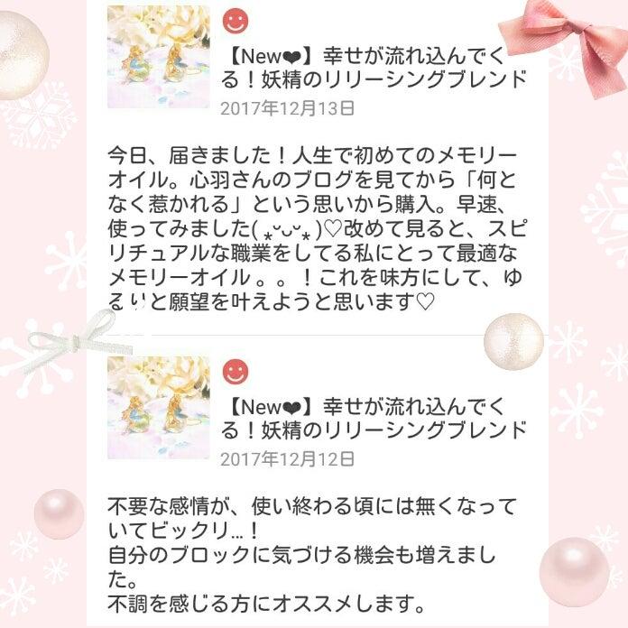 2017-12-13_23-44-40_425.jpg