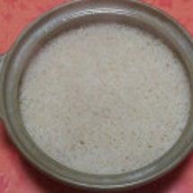 お米が食べたい!!