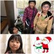 クリスマス俳句