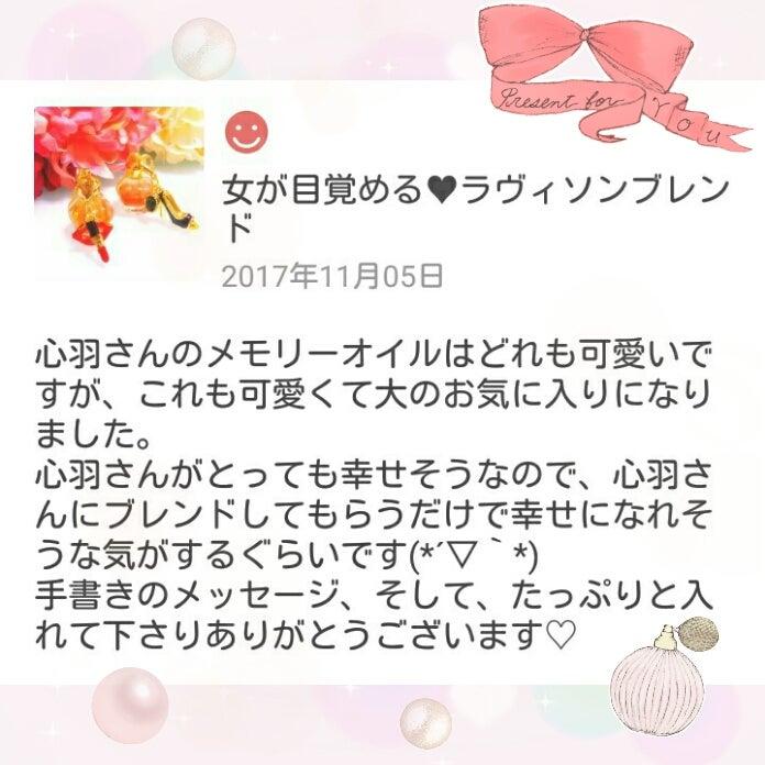 2017-12-14_00-02-05_057.jpg