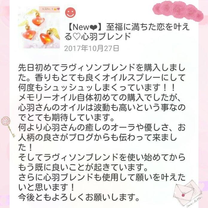 2017-12-14_00-09-21_306.jpg