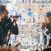 広島出身の3人がコラボ FNS歌謡祭